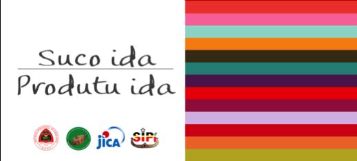 SucoIda_Logo